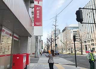 就労移行支援manaby大阪本町道順写真3