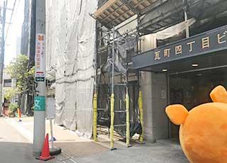 就労移行支援manaby大阪本町道順写真4