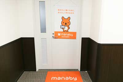 就労移行支援manaby大阪本町事業所写真1