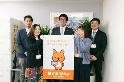 就労移行支援manaby大阪本町事業所写真2