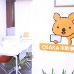 マナビー大阪本町事業所打ち合わせブース写真