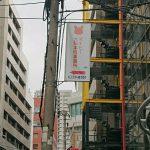マナビー大阪本町の電柱広告