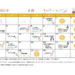 大阪・就労移行支援プログラム