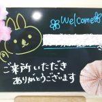 就労移行支援マナビー大阪本町のウェルカムボード