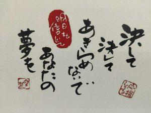 マナビー大阪本町事業所主催講演イメージ